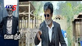 Kabali Mania | Kabali Makes Rs 200 Crores Before Release | TV5 News