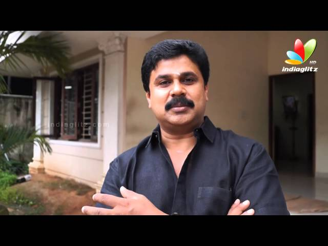 I Got Excited After Seeing The Short Film :Dileep | Oru Munnariyippu Short Film Launch