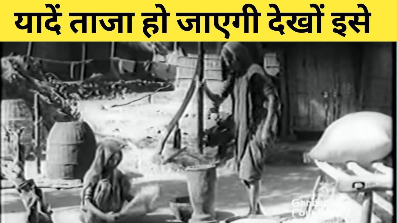 ये हैं हमारे भारत का शुरुआती दौर🥰🥰🇮🇳 | Coolzone Fact | India | facts about India | getsetflyfact