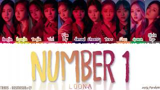 Gambar cover LOONA - 'NUMBER 1' Lyrics [Color Coded_Han_Rom_Eng]