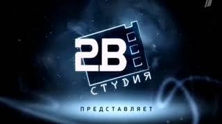 Начало Программы Здоровье С Еленой Малышевой (Первый Канал, 10.07.2011) #1