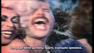 Freddie Mercury - Living on My Own (Русские субтитры)