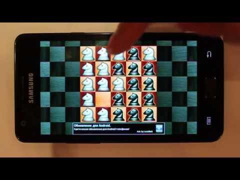 Шахматы 3. Игры разума.