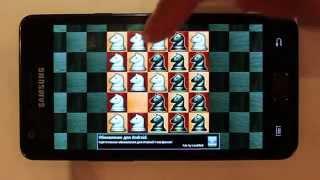 Шахматы 3. Игры разума.(Блог о прохождении игры