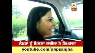 ABP SANJHA EXCLUSIVE: Do Pal Beh Sajjna with Ranjit Bawa