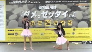 岡山県次世代ご当地ジュニアアイドル「アンジェル」 2013年8月25日、岡...