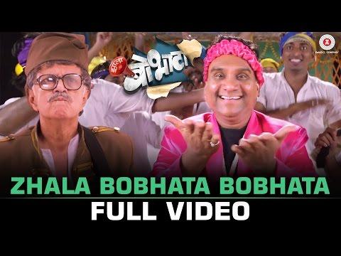 Zhala Bobhata Bobhata  Title Track  Full Video  Zhala Bobhata  Dilip Prabhawalkar & Bhau Kadam