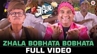 Download Hindi Video Songs - Zhala Bobhata Bobhata - Title Track | Full Video | Zhala Bobhata | Dilip Prabhawalkar & Bhau Kadam
