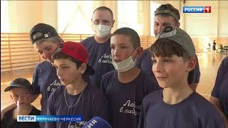 Вести Карачаево-Черкесия 14.05.2021