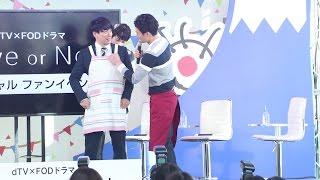 5月2日、dTV×FODドラマ「Love or Not」スペシャルファンイベント がフジ...