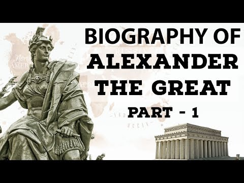 Biography Of Alexander The Great Part 1 - अरस्तू के शागिर्द चक्रवर्ती सिकंदर की जीवनी