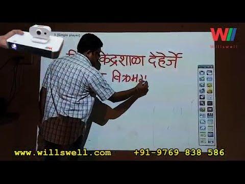 Interactive Whiteboard in Digital Classroom