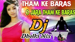 Tham ke baras O jara tham ke baras mix by Nitish kumar by musical world