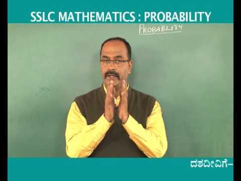 SSLC Mathematics probability