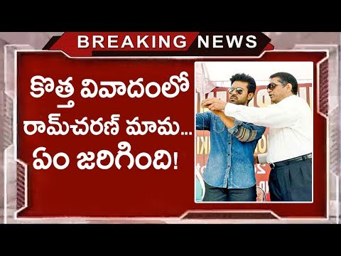Ram Charan Father In Law Anil Kamineni Assets Issue | Kamineni Family Palace Value | Tollywood Nagar