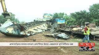 'সিগনাল অমান্য করায় এই দুর্ঘটনা' | Brahmanbaria News Update | Somoy TV