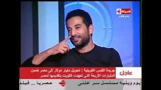 الفنان عمرو سعد والعملية التى أجراها فى عينه اليمنى لتصوير فيلم  حديد  