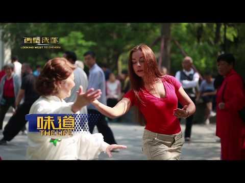 Dance Sport in Chengdu