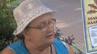 Туристы об отдыхе в Туапсе(, 2016-08-24T09:22:42.000Z)