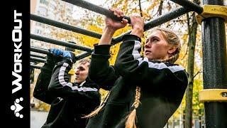 уличный workout - как научиться подтягиваться (до 60 раз)  добиваемся успеха (2019)
