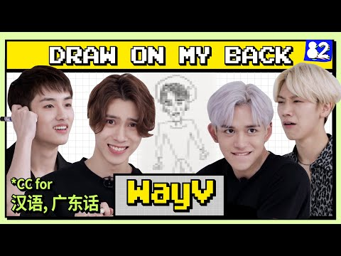 WayV Playing A Drawing Game Will Drive You To Tears… Of Joy 😂 | COPY&PASTE: DRAW