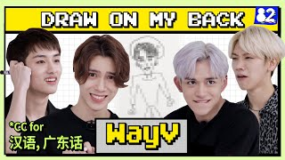 Download (CC) WayV playing a drawing game will drive you to tears… of joy 😂   COPY&PASTE: DRAW