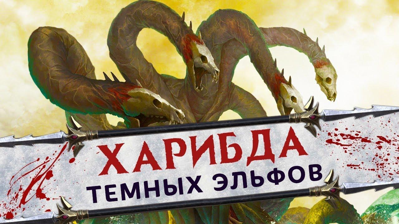 World of Warcraft - Ночной эльф охотник #1: Начинаем - YouTube