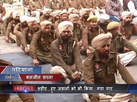 Punjab Home Guards Police Celebrates Its 53rd Foundation Day In Patiala Youtube