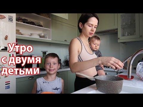 VLOG: Семья смузистов / Клим поругался с друзьями
