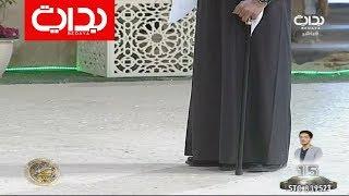 وداعية أبو كاتم للمتسابقين زد رصيدك93 Youtube