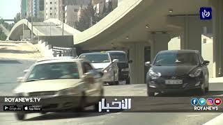 أمانة عمّان الكبرى تفتح النفق السفلي لتقاطع الصحافة أمام حركة السير - (17-8-2018)