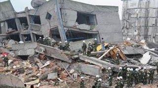 زلزال الناظور الحسيمة 2016 هزة ارضية قوية بالناظور الحسيمة 2016
