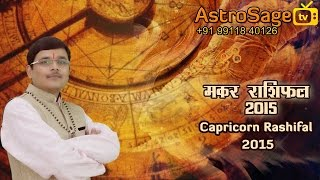 Makar Rashifal 2015 In Hindi - Capricorn Horoscope 2015 In Hindi
