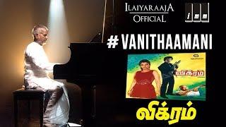 Vanithaamani Song   Vikram Tamil Movie songs   Kamal Hassan, Ambika   Ilaiyaraaja Official