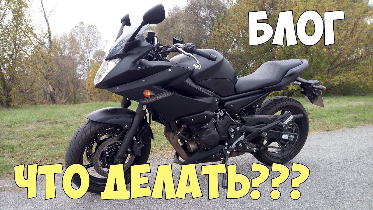 Bmw r 1200 rs. 1 200 куб. См. , исправен, птс,. Bmw r 1200 rs, 2016. 1 200 куб. См. , исправен, птс, без пробега. 1 267 700 р. Мотомир. Мотоциклы из японии. Регулярные поставки. Выгодно!. Мотосалон