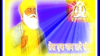 Radha Soami Shabad October 2015 Reality HQ - Knowledge Of Head Shiv Dyal Ji