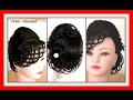 BASKET BRAID UPSTYLE HAIRSTYLE / HairGlamour Styles /  Hairstyles