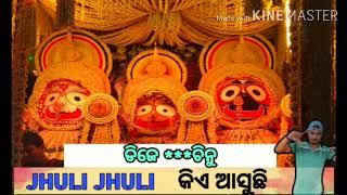 Jhuli Jhuli Kie Asuchi Odia Bhajan Holi Special Remix Dj  Chinu