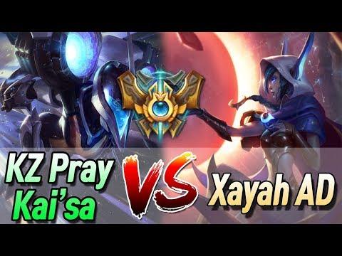프레이 카이사 VS 자야 //KZ Pray Kai'sa VS Xayah S8 KR Challenger