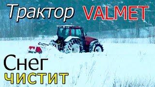 Трактор Valmet  чистит снег, Tractor VALMET snow plowing(Трактор Valmet снег чистит. Засыпало, но не очень сильно снегом дорогу. Не чистили. После этого засыпало конкре..., 2017-01-26T21:13:16.000Z)