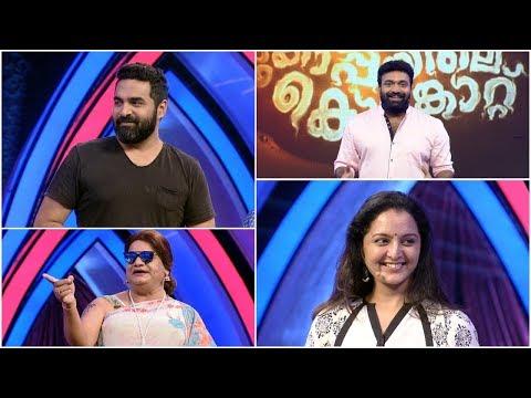 Chaya Koppayile Kodunkattu l EP 03- Lady Super Star and Gopi Sunder is coming! l Mazhavil Manorama