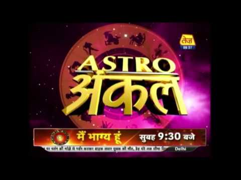 Astro Uncle | Horoscope | 16th August 2016 | 8:30 AM
