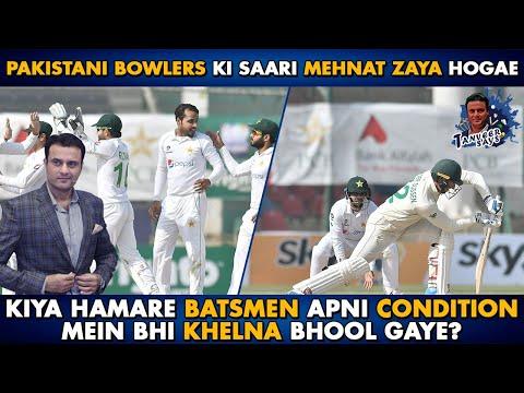 Pak Bowlers Ki Sari Mehnat Zaya Hogae | Kya Hamare Batsmen Apni Condition Mein Bhi Khelna Bhool Gae?