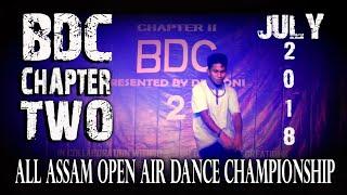 "Aa Ante Amalapuram"" Maximum dance Video Song (official) Hazel Item Song performed by Harish"