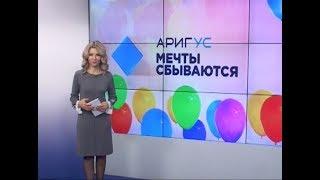 """""""Восточный экспресс"""" 20.11.2018"""