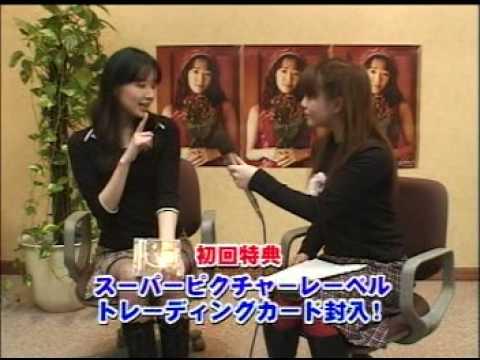 CDアルバム「garnet」の田中理恵