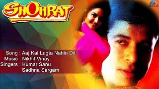 Shohrat : Aaj Kal Lagta Nahin Dil Full Audio Song | Avinash Wadhvan, Madhu |