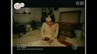 Música Mangekyou kira kira cantada por Rythem.