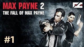 Прохождение Max Payne 2. Часть 1