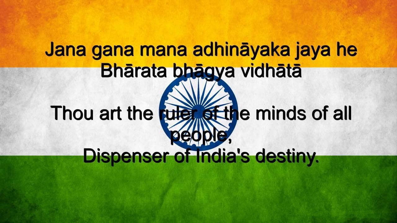 Full (5 Stanza) Indian National Anthem Lyrics - (Bengali ...